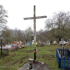 Cementerio de Pehuenco Ránquil